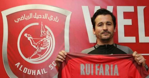 Ex-United assistant manager Rui Faria continues to take Qatar by the storm